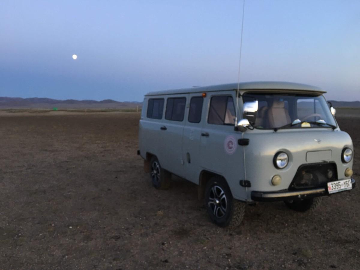 Mongolia Part 1: AmongNomads